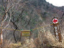 晩秋の安達太良山では、徐々に冬支度が進んでいます(^◇^)